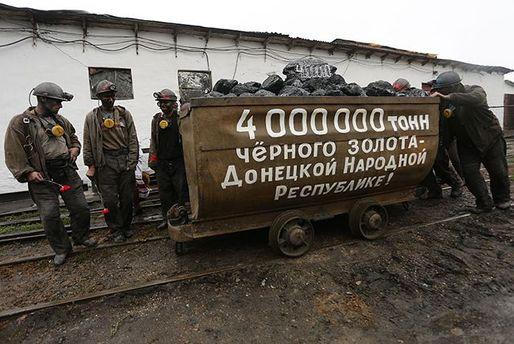 Вугілля Донбасу