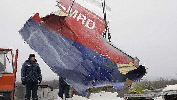Обломки сбитого Boeing
