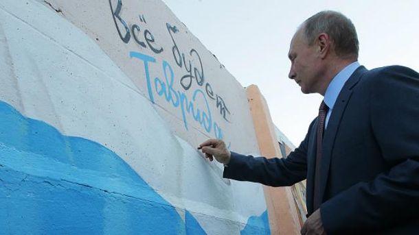 Путин снова едет в Крым