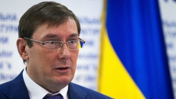 Луценко рассказал о реорганизации в ГПУ