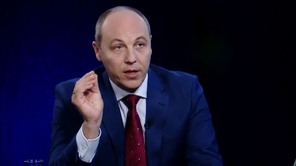 Парубий заверил, что зарплаты депутатам повышены не будут