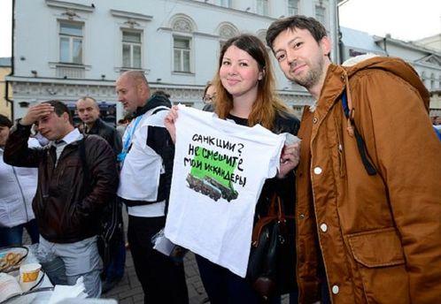 Протест против санкций в Москве, 2014 год