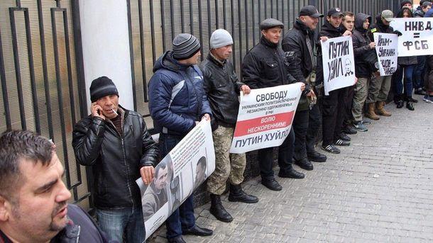 Пікет під Генконсульством Росії в Одесі