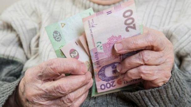 Вже з грудня пенсії зростуть