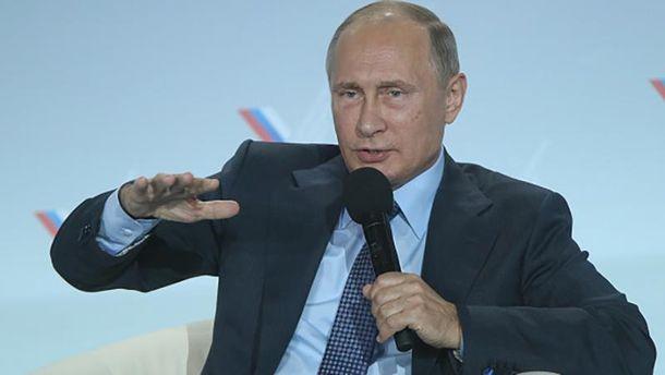 Оно в Крыму