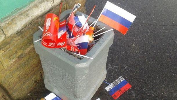 На Росії обожнюють державні символи