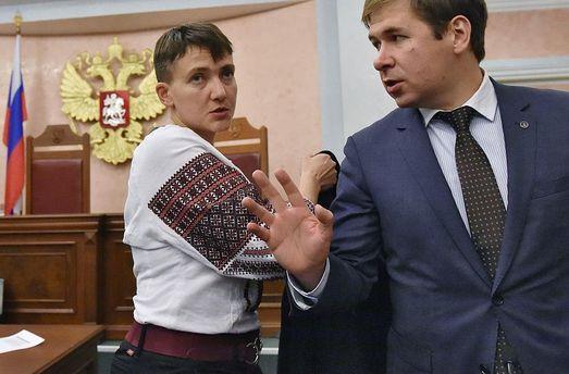 Савченко в России