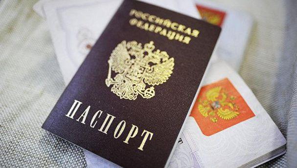 Російський паспорт