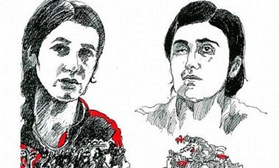 Надия Мурад и Ламия Айи Башар