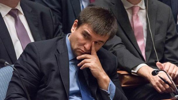 У 2015-му Клімкін отримав 74 797 гривень зарплати
