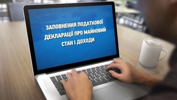Термін подання е-декларацій не продовжать