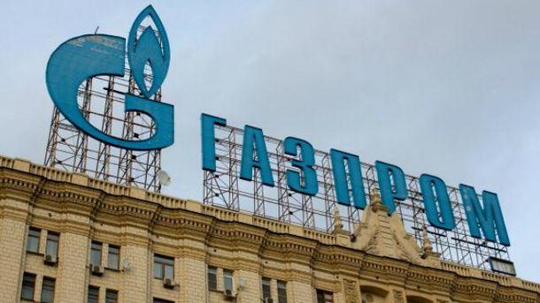 """Нельзя допустить расширения влияния России на газовом рынке Европы, – заявление """"Народного фронт"""