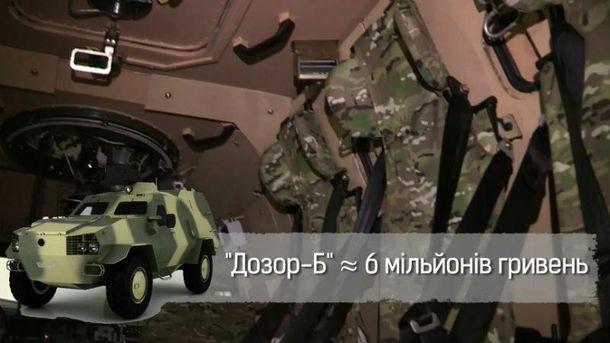 Бронетехника в Одессе