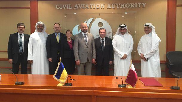 Украина и Катар подписали важное соглашение