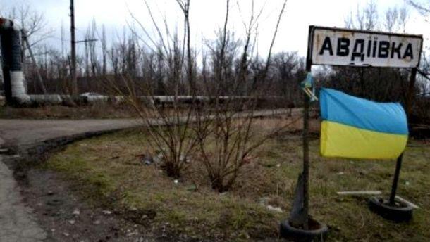 Украинские войска открыли огонь