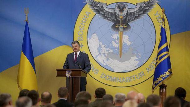 Новий герб української розвідки