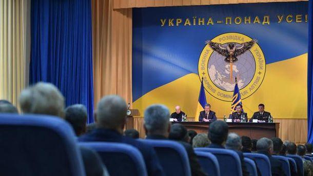 Українська розвідка отримала новий герб