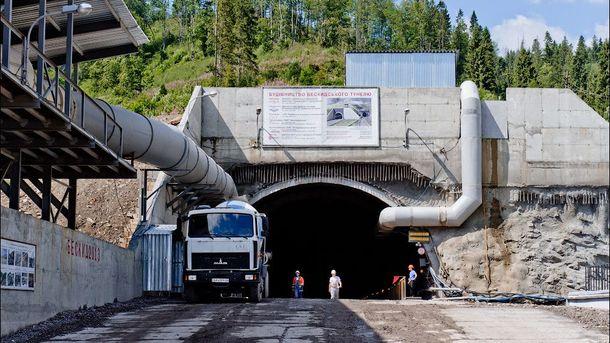 Строительство Бескидского тоннеля