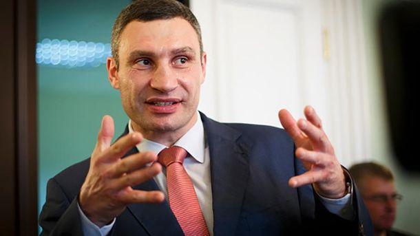 Виталий Кличко выбирает велосипеды и часы