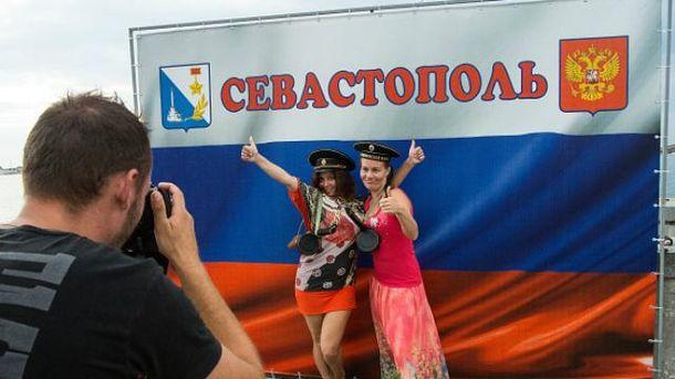 Крым не