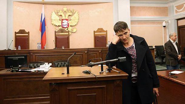 Надія Савченко на Росії