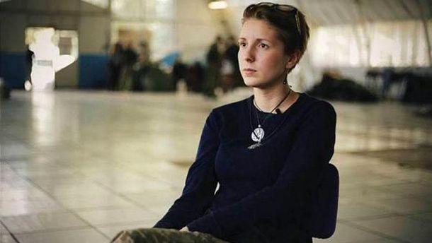 Волонтерка Яна Зинкевич родила