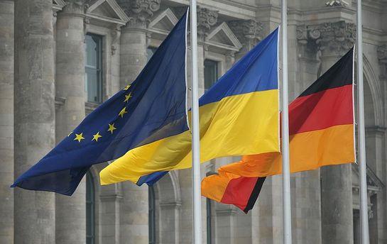 Украина вызвала посла