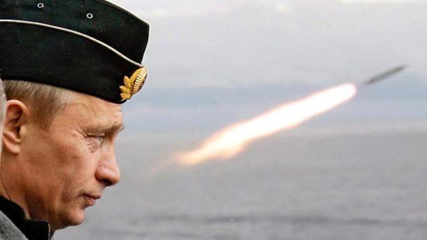 Путін і ракета