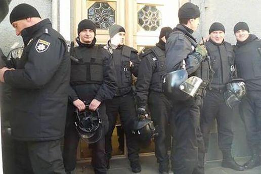 Полиция под парламентом