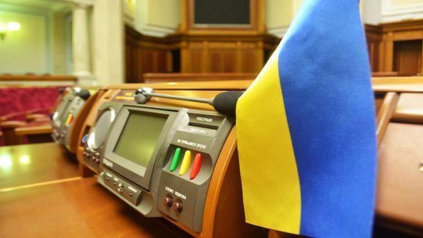 Депутати планували підвищити собі оклади до 36 тисяч гривень