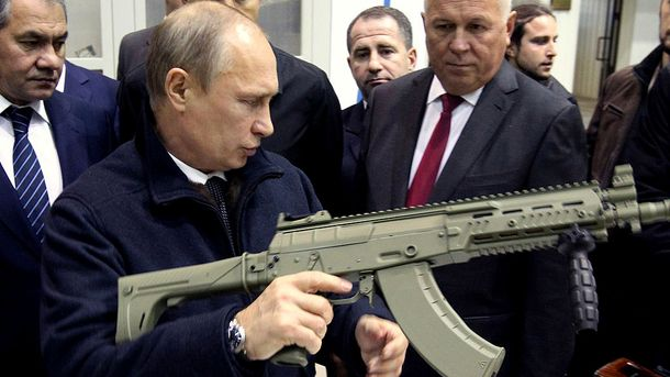 Володимир Путін зі зброєю в руках