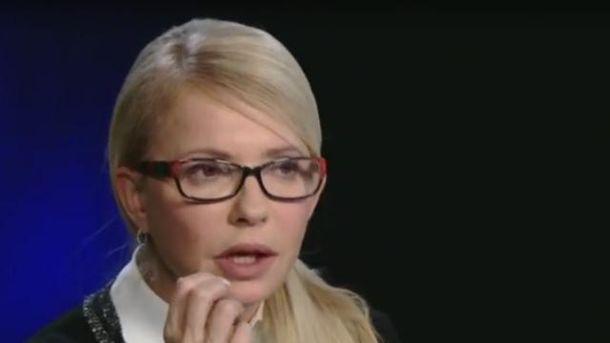 Тимошенко каже, що в підвищенні