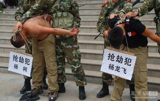 В Китае за коррупцию казнят