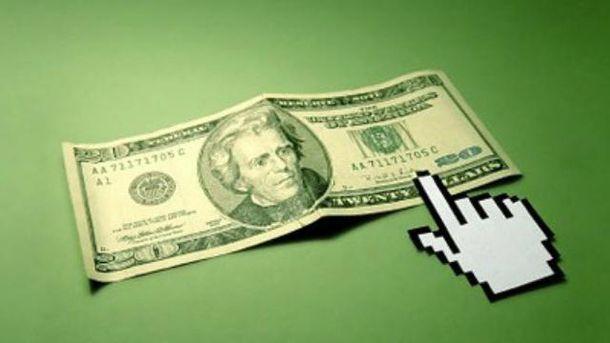 Хочу дешево і швидко, але Нацбанк не дає