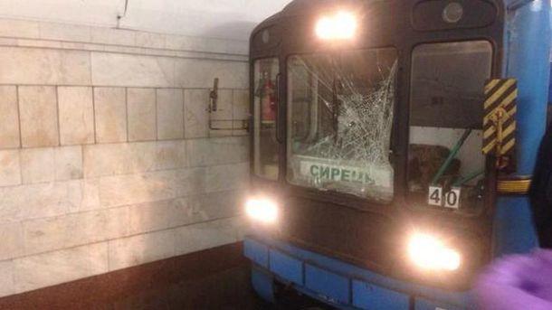 Інцидент трапився на станції метро