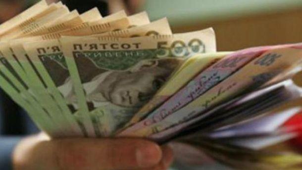 Минимальная зарплата с января должна составлять 3200 грн