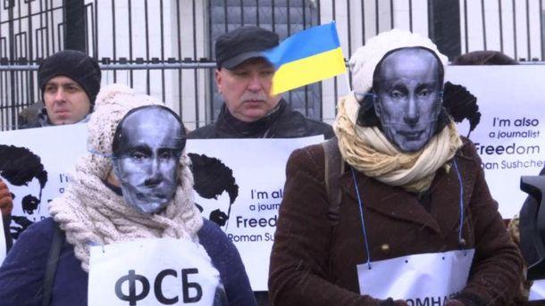 Мітинг під посольством Росії