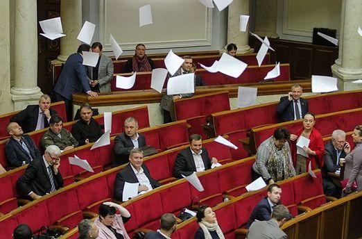 Народні депутати