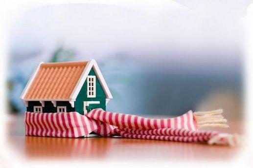Теплий дім