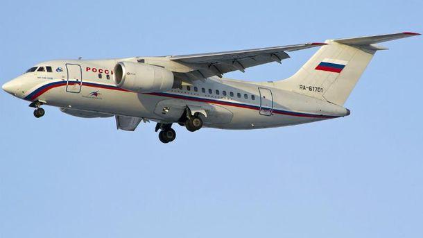 Российский Ан-148