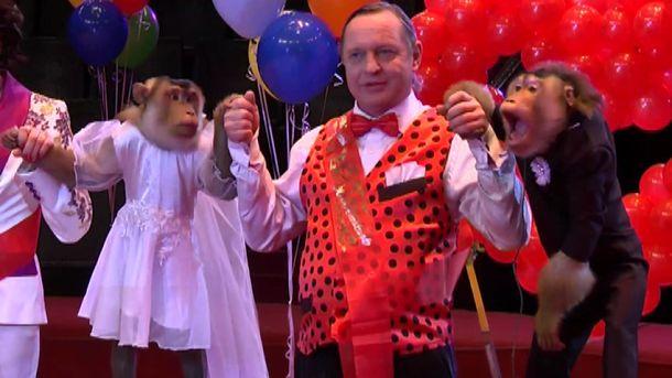 Весілля мавп