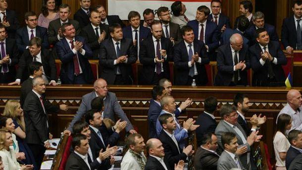 Стосунки між парламентом і урядом завжди були напружені
