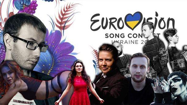 Кто представит Украину на Евровидении
