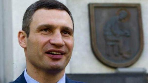 Кличко оказался не самым богатым мэром в Украине