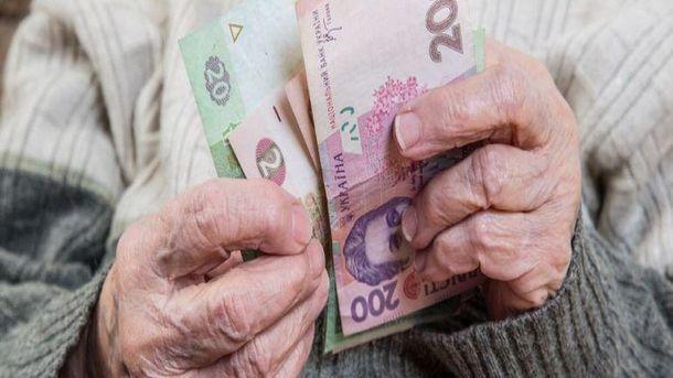 В Украине меняется принцип оформления пенсий