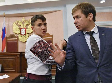 Надія Савченко та Ілля Новіков