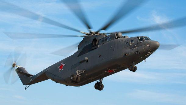 На один російський вертоліт у Сирії стало менше