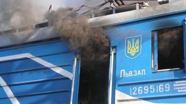З кабіни машиніста пішов дим, коли потяг оглядали прикордонники
