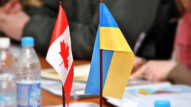 Канада начала процесс имплементации Соглашения о свободной торговле с Украиной