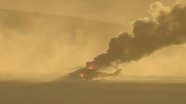 Знищення російського вертольоту